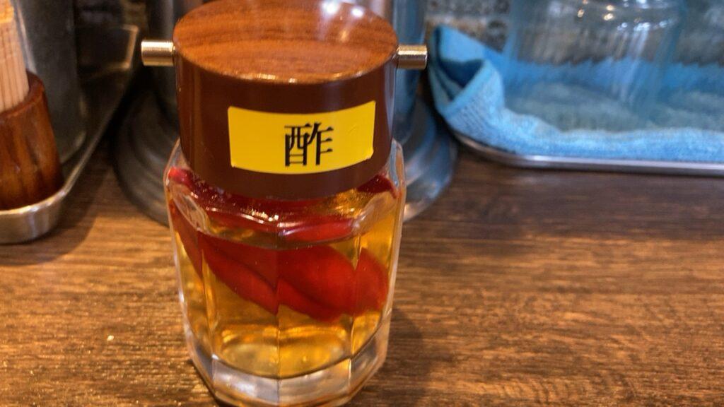唐辛子入りの酢