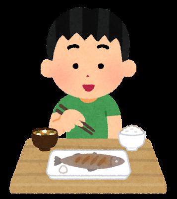 魚料理アイキャッチ